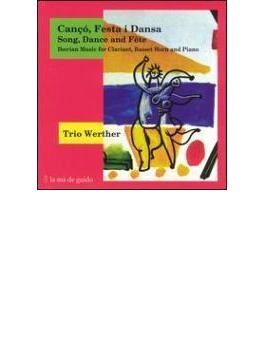 Trio Werther