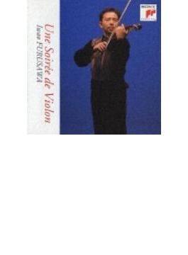 ヴィオリンの夜