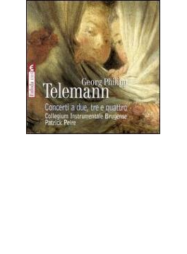 Concerti A Due, Tre E Quattro: Peire / Collegium Instrumentale Brugense