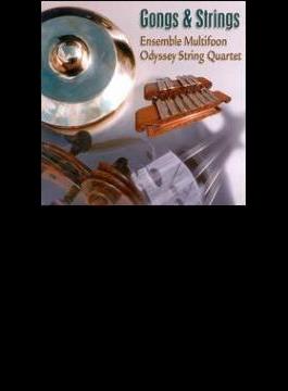 Works For Gamelan & String Quartet: Ensemble Multifoon, Odyssey.sq
