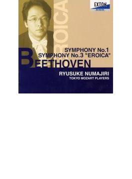 交響曲第3番『英雄』、第1番 沼尻竜典&トウキョウ・モーツァルトプレーヤーズ