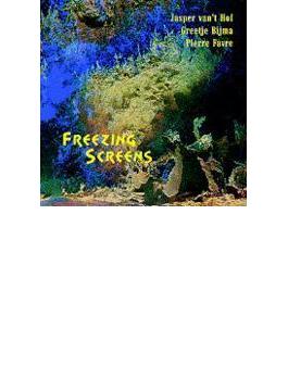 Freezing Screens