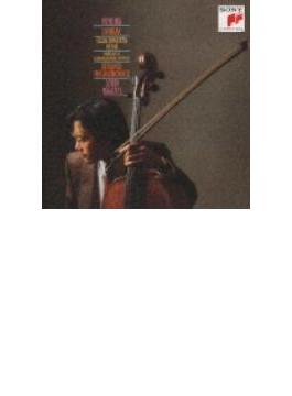 Cello Concerto: Yo-yo Ma(Vc), Maazel / Bpo