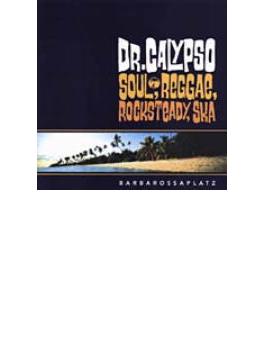 Soul Reggae Rocksteady
