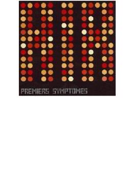 Premiers Symptomes 2