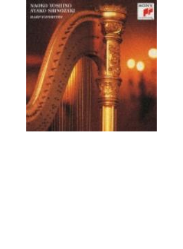 吉野直子,篠﨑史子plays Debussy, Liszt, Falla, Mozart