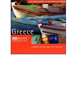 Rough Guide To The Music Of Greece