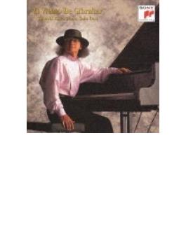 ジブラルタルの風- 加古隆ピアノ ソロ ベスト El Viento De Gibraltar