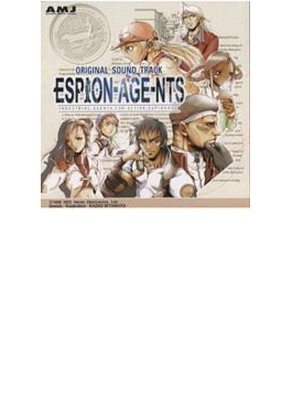 「エスピオネージェンツ」スペシャルサウンドトラック