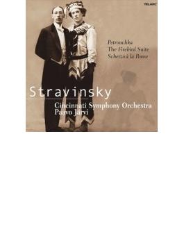 ペトルーシュカ、『火の鳥』組曲、ロシア風スケルツォ パーヴォ・ヤルヴィ&シンシナティ響