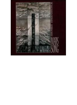 Mars Song