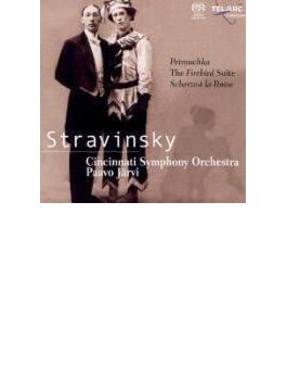 ペトルーシュカ、『火の鳥』組曲、ロシア風スケルツォ パーヴォ・ヤルヴィ&シンシナティ響(SACD)