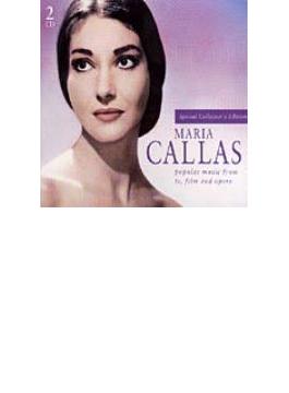 Callas Collector's Edition