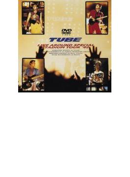 Live Around Special Stadium Tour'92