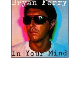In Your Mind - Remastered