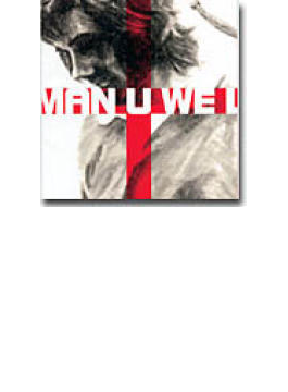 We Love Man U Sing Along Withthe Champions