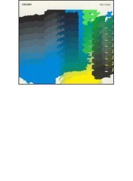 Colors: Riofunk