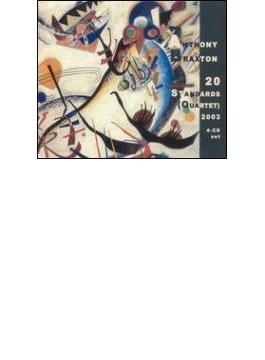 20 Standards (Quartet) 2003 (4CD)