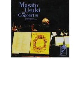 ベートーヴェン交響曲第7番、モーツァルト「後宮よりの誘拐」序曲、オーボエ協奏曲 K314、バーバー 弦楽の為のアダージョ、バッハ G線上のアリア 宇宿允人の世界(16)