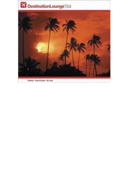 Destination Lounge: Bali (+dvd)