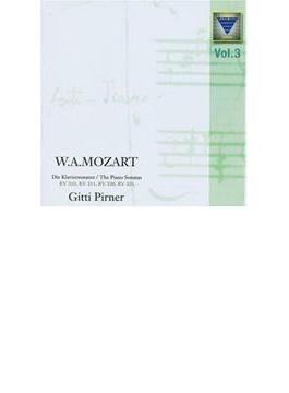 Complete Piano Sonatas Vol.3: Pirner