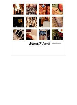 East 2 West - Istanbul Straitup