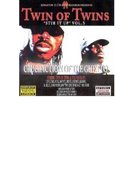 Stir It Up Vol.5 - Crucification Of The Ghetto