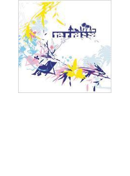 Terrassa 2005: Compilation Side & Dj Mix Side
