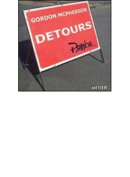 Detours: Kok / Psappha
