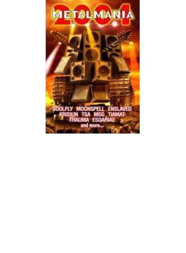 Metalmania 2004 (+cd)