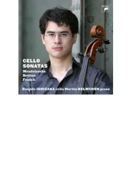 Cello Sonata: 石坂団十郎(Vc)helmchen(P) +mendelssohn, Britten