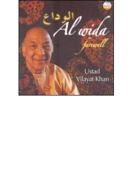 Al Wida: Farewell