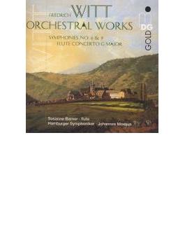 交響曲第6番、第7番、フルート協奏曲 Moesus / Hamburg So Barner(Fl)