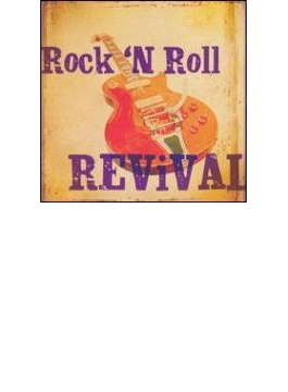 Rock & Roll Revival