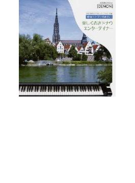 Mejoueva(P) 特選! ピアノ名曲150 Vol.2