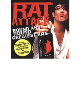 Round And Round: Greatest Hits