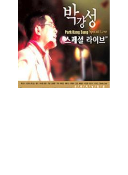 Park Kang Sung - Special Live