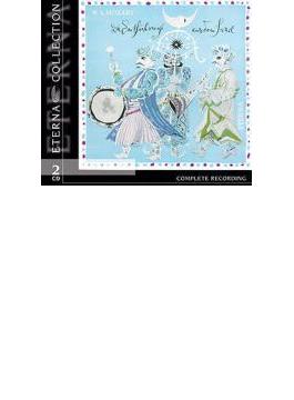 『後宮からの逃走』全曲 スイトナー&シュターツカペレ・ドレスデン、ヴルピウス、ヴァン・ミル、他(1961 ステレオ)(2CD)
