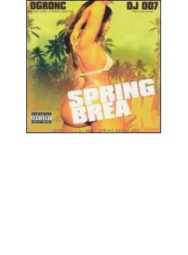 Spring Break 2k5