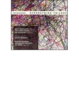 Hyperstring Theory: Haimovitz Kashkashian Kavafian G.rase / Boston Modern