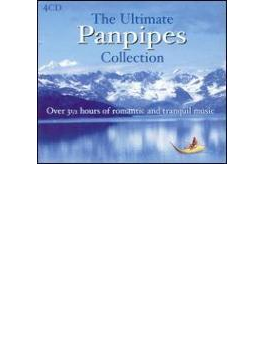 Ultimate Panpipes Collection(Box)