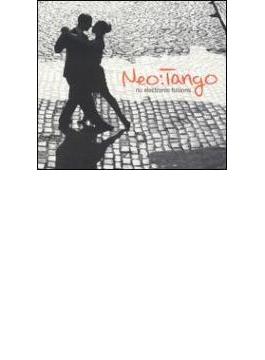 Neo Tango