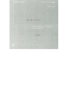 Suite For Toy Piano, Music Of Changes, 7 Haiku: Joste