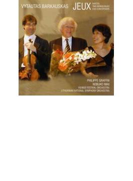 バルカウスカス:ヴァイオリンとヴィオラのための作品集/グラファン(vn)、今井信子(va)、セルヴェニカス(指揮)、リトアニア国立響