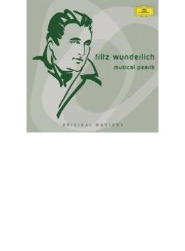 フリッツ・ヴンダーリヒの芸術(7CD)