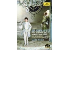 楽劇『ばらの騎士』全曲 クライバー指揮バイエルン国立歌劇場管弦楽団、他(DVD)