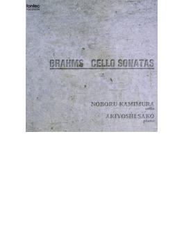 Cello Sonata.1, 2: 上村昇(Vc)迫昭嘉(P) +schumann