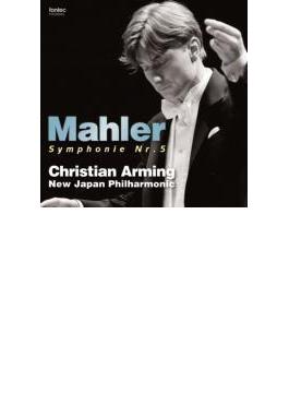 交響曲第5番 アルミンク&新日本フィル(ハイブリッドSACD)