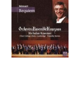 Requiem, Etc: Kraemer / O Ens金沢cambridge Clare College Cho