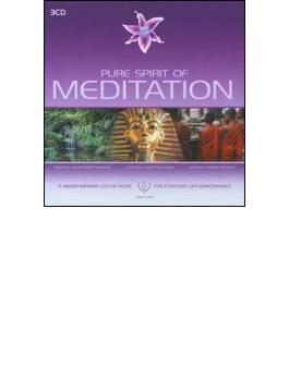 Pure Spirit Of Meditation